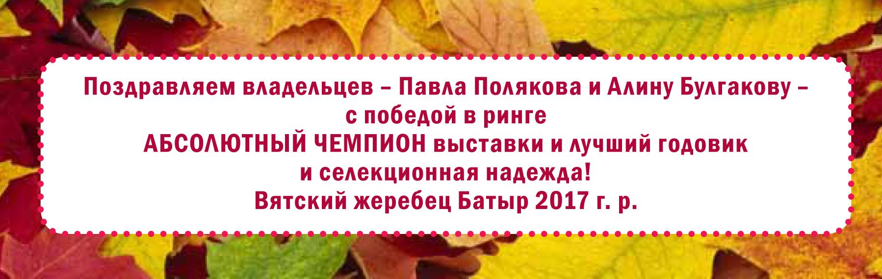 Book 5 2018 ДЛЯ САЙТА-6А